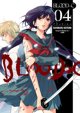 Blood-C Volume 4 by CLAMP