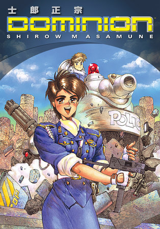Dominion by Shirow Masamune