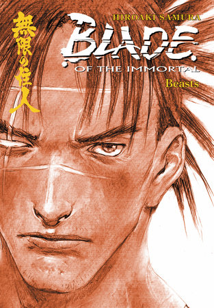 Blade of the Immortal Volume 11