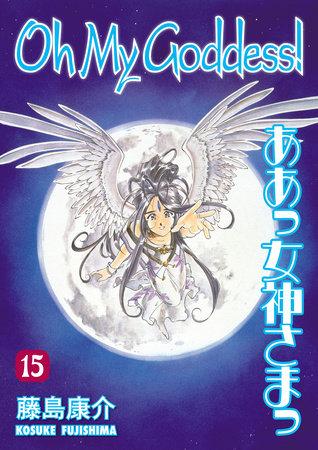 Oh My Goddess! Volume 15 by Kosuke Fujishima