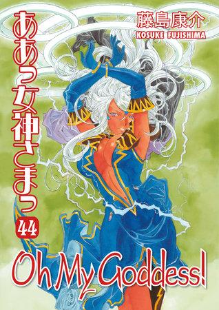 Oh My Goddess! Volume 44 by Kosuke Fujishima