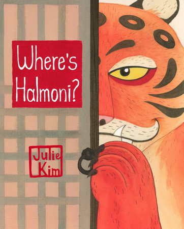 Where's Halmoni? by Julie Kim