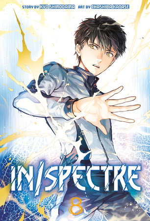 In/Spectre 8 by Chashiba Katase