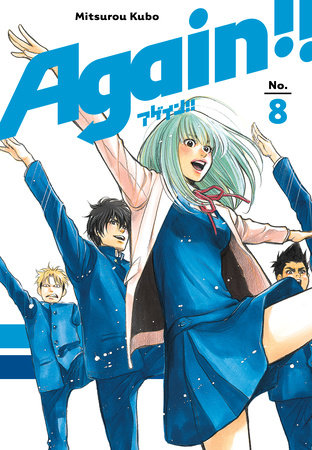 Again!! 8 by Mitsurou Kubo