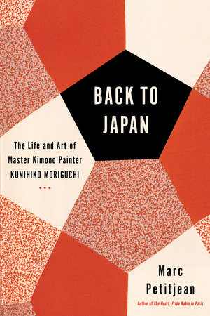 Back to Japan by Marc Petitjean