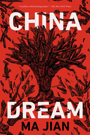 China Dream by Ma Jian
