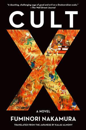 Cult X by Fuminori Nakamura
