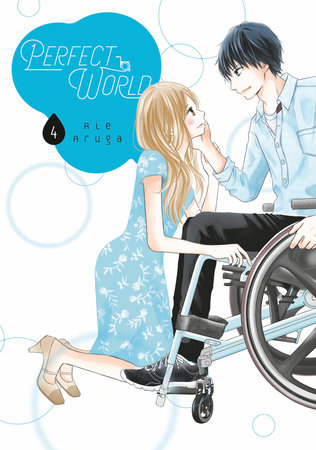 Perfect World 4 by Rie Aruga