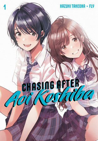 Chasing After Aoi Koshiba 1 by Fly
