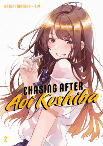 Chasing After Aoi Koshiba 2