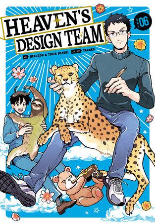 Heaven's Design Team 6 by Hebi-zou,Tsuta Suzuki