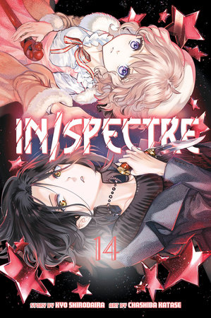 In/Spectre 14 by Chashiba Katase
