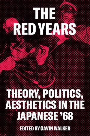 The Red Years by Gavin Walker