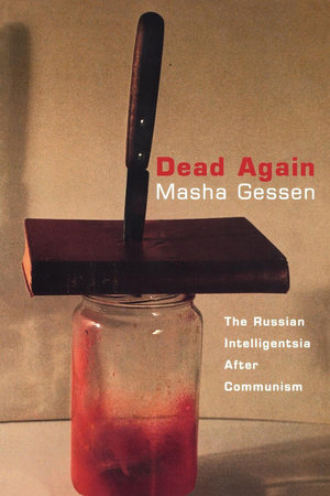 Dead Again by Masha Gessen