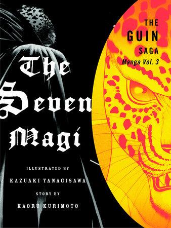 The Guin Saga Manga, Volume 3