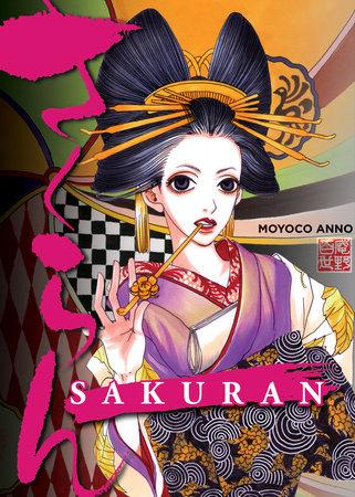 Sakuran by Moyoco Anno