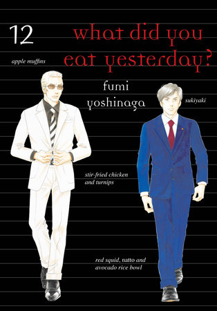 What Did You Eat Yesterday?, Volume 12 by Fumi Yoshinaga
