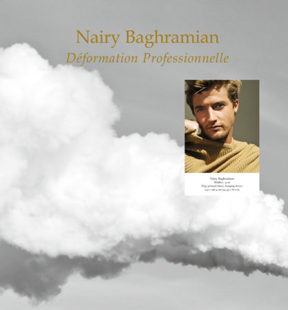 Nairy Baghramian by Nairy Baghramian and Andre Rottman