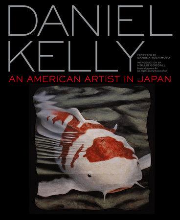 Daniel Kelly by Daniel Kelly